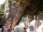 岩屋の断層