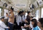 レトロ電車で岩田運動公園へ