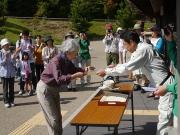 愛知県公園協会から表彰
