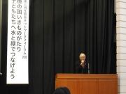 当会理事、梶野協議会会長の挨拶