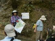 吉祥山の地質の解説